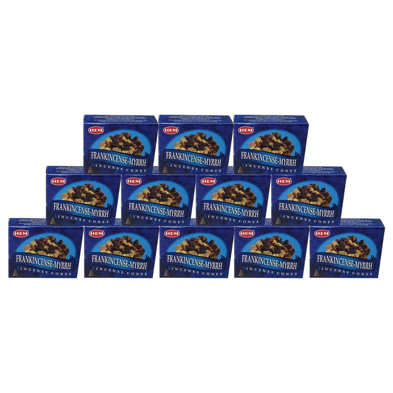 憧れくしゃくしゃ星HEM Incense Cones: Frankincense and Myrrh - 10 Packs of 10 = 100 Cones by Hem