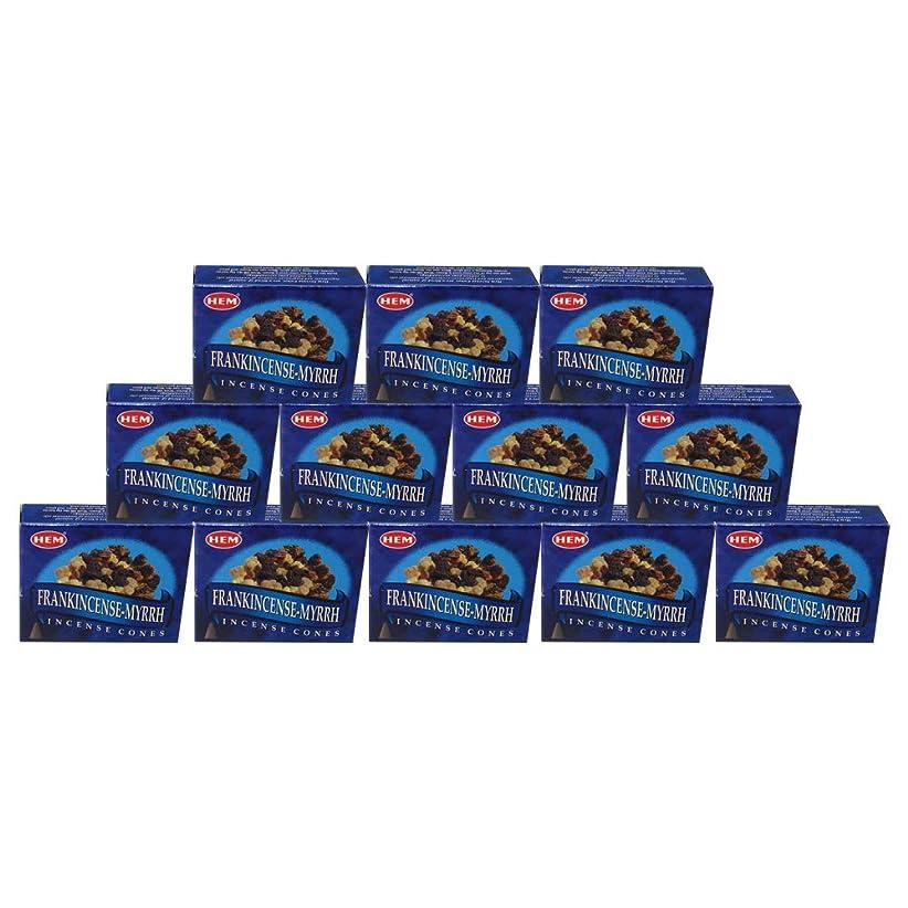 電気巡礼者羊飼いHEM Incense Cones: Frankincense and Myrrh - 10 Packs of 10 = 100 Cones by Hem