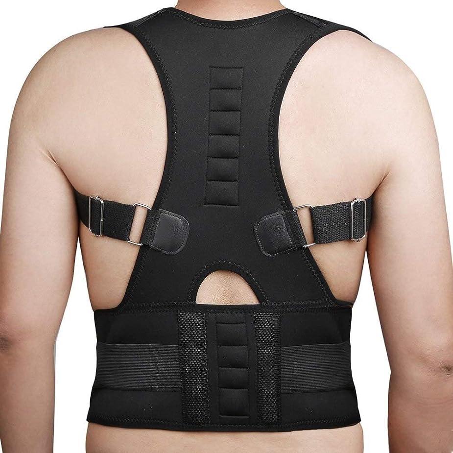 カルシウム普通のすべてFHSY 男性の女性のための50個の磁気治療姿勢コレクターブレースショルダーバックサポートベルトは、ベルトショルダー姿勢をサポート (色 : ベージュ, サイズ : XL)