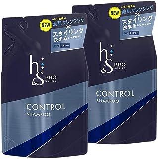 【まとめ買い】 h&s for men シャンプー PRO Series コントロール 詰め替え 300mL×2個