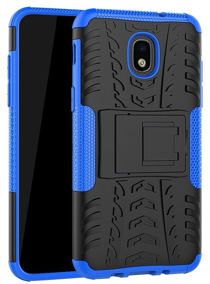 Galaxy J7 Refine Case,J7 V 2018,Galaxy J7 Top,J7 Crown,J7 Aero,J7 Aura,J7 Eon,J7 Star Case, Yiakeng Shockproof Protective with Kickstand Phone Cases for Samsung J737V,J737T (Blue)