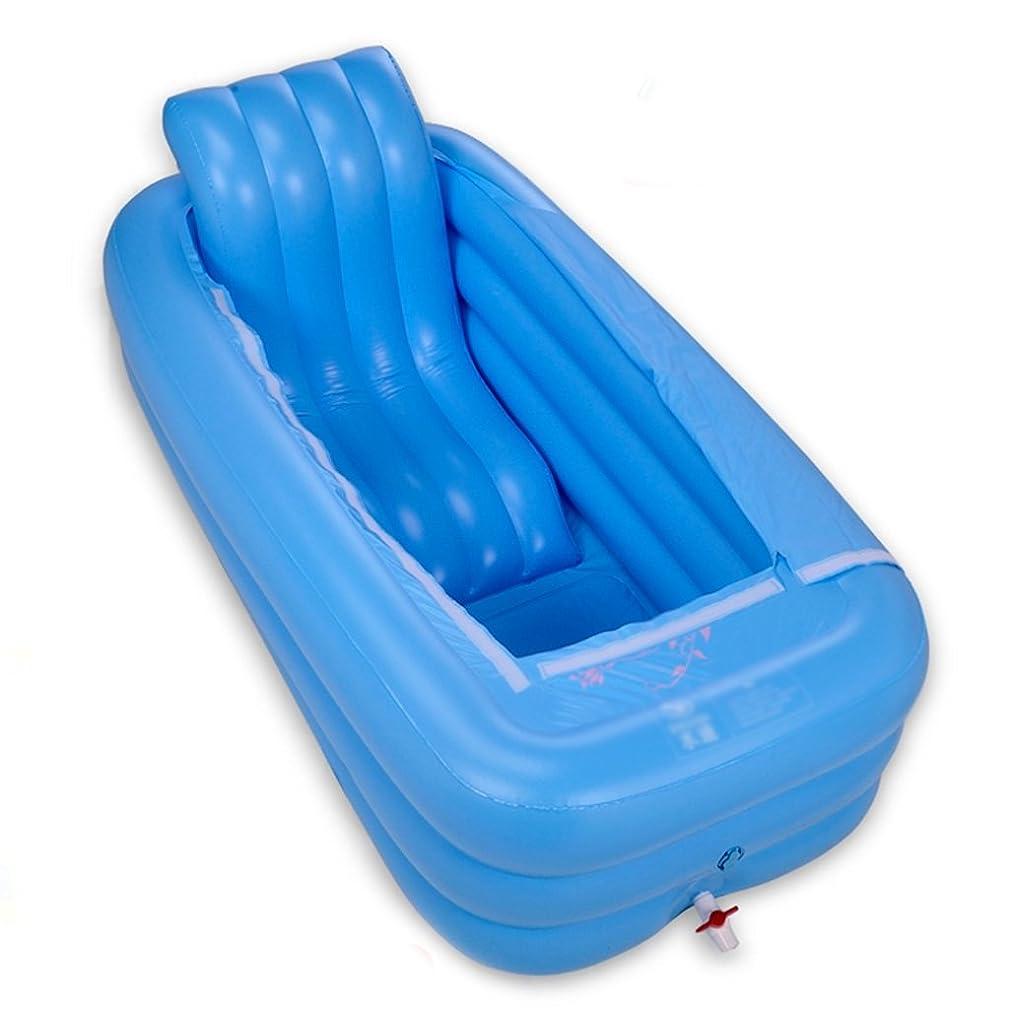 充填バスタブ、ポータブル収納バスタブを厚く保温して人にSPA、養生温泉サウナ浴槽 (色 : Blue)