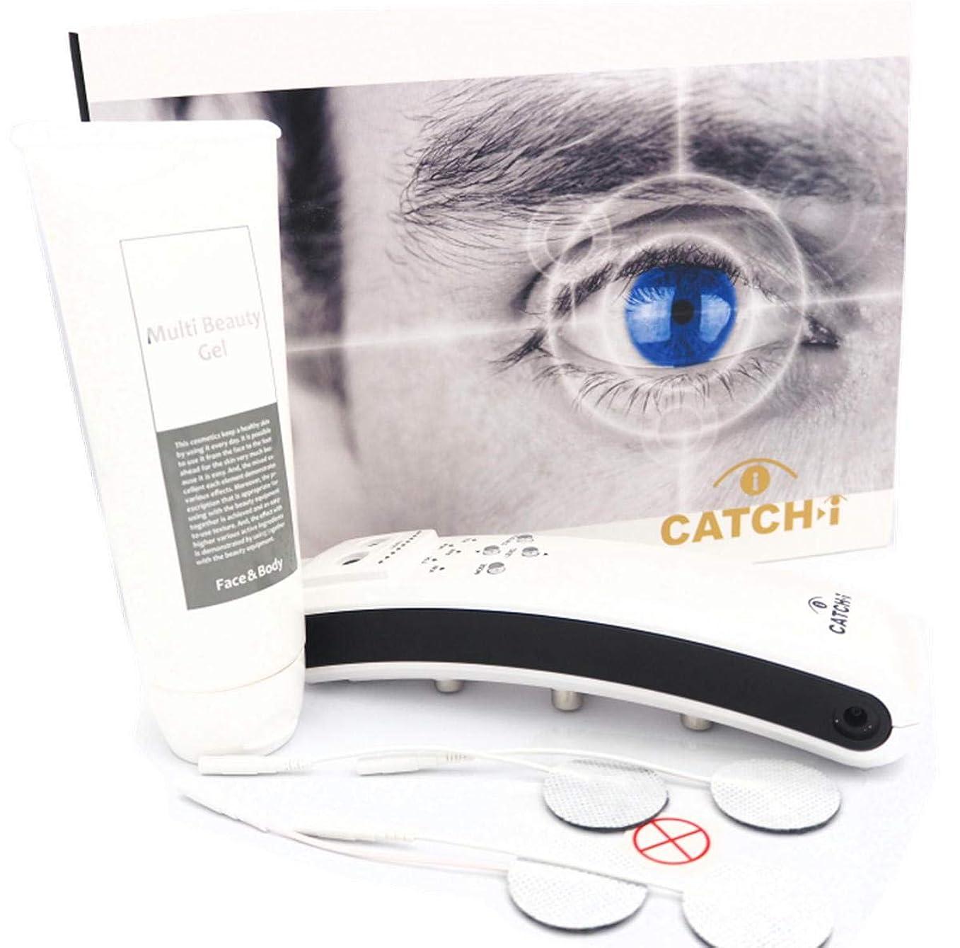 くつろぐイタリック必需品キャッチ アイ CATCH-I 眼筋トレーニングマシン EMS 低周波 日本製 キャッチアイ