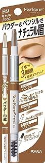 Camel Brown, 0.5 Pound : SANA New Born Eyebrow Mascara and Pencil, Camel Brown, 0.5 Pound
