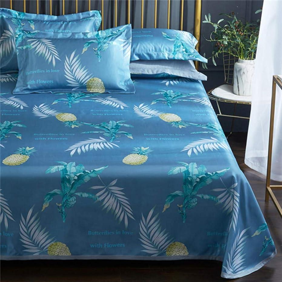 ブラシ今まで機械氷の絹 3-ワンピース ベッド カバー,通気性 エンボス加工 ベッドカバー ソフト 絹のような サテン 織り ベッドシーツ 生地をクール 夏の-f 245*250cm