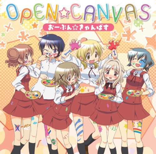 Open Camvas