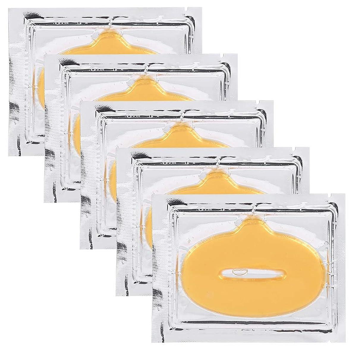 パキスタン人透ける石化するリップモイスチャー5個/セットコラーゲンクリスタルリップフィルムカバーアンチエイジングモイスチャーエッセンス剥離メンブレン