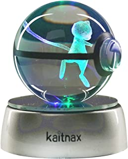 kaitnax 3D Laser Etched Crystal Ball(50mm) Lamp with LED Base (Mew)