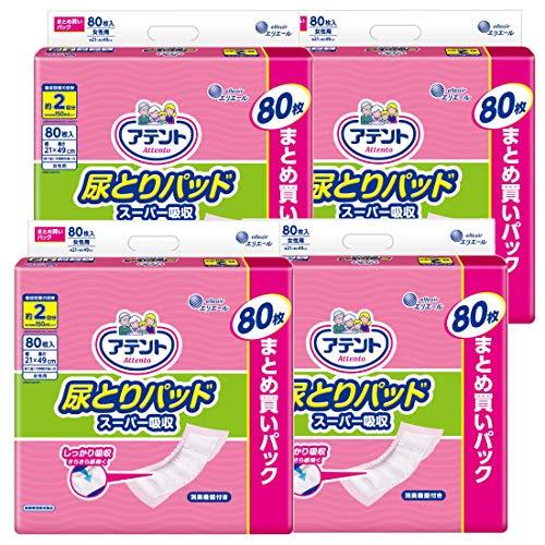 アテント 尿とりパッド スーパー吸収 約2回分 女性用 320枚(80枚×4) 21×49cm テープ式用 【介助で歩ける方】 【ケース販売】