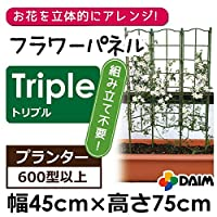 フラワーパネル シングル トリプル トリプルロング ※注意 画像はトリプルです。 (幅45cm×高さ75cm)