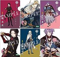 コトブキヤ 刀剣乱舞-ONLINE- トレーディングクリアファイル 刀剣乱舞 vol.1 キャラクター雑貨 BOX