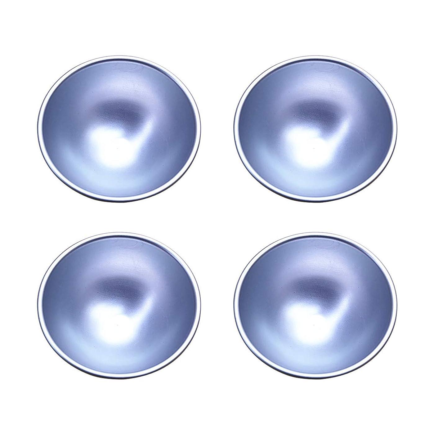 騒乱主張する闇BESTONZON 4ピースケーキ型アルミハーフボール形状焦げ付き防止耐熱皿マフィンパン型ケーキトレイ45×2cm