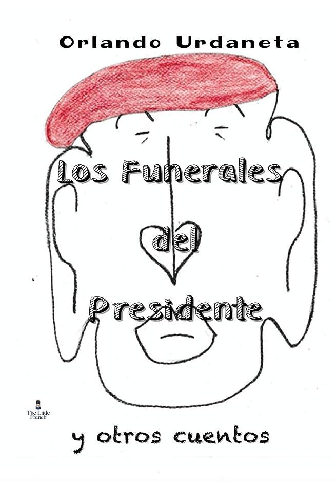 ブーム軽食以降Los Funerales del Presidente y Otros Cuentos