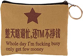 Chinese Funny Coin Purse Zipper Pouch With Key Ring Fine Printing Sack Bag Organizer for Coin Cosmetics and Power Cord