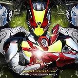 仮面ライダーゼロワン TV オリジナル サウンド トラック(CD2枚組)