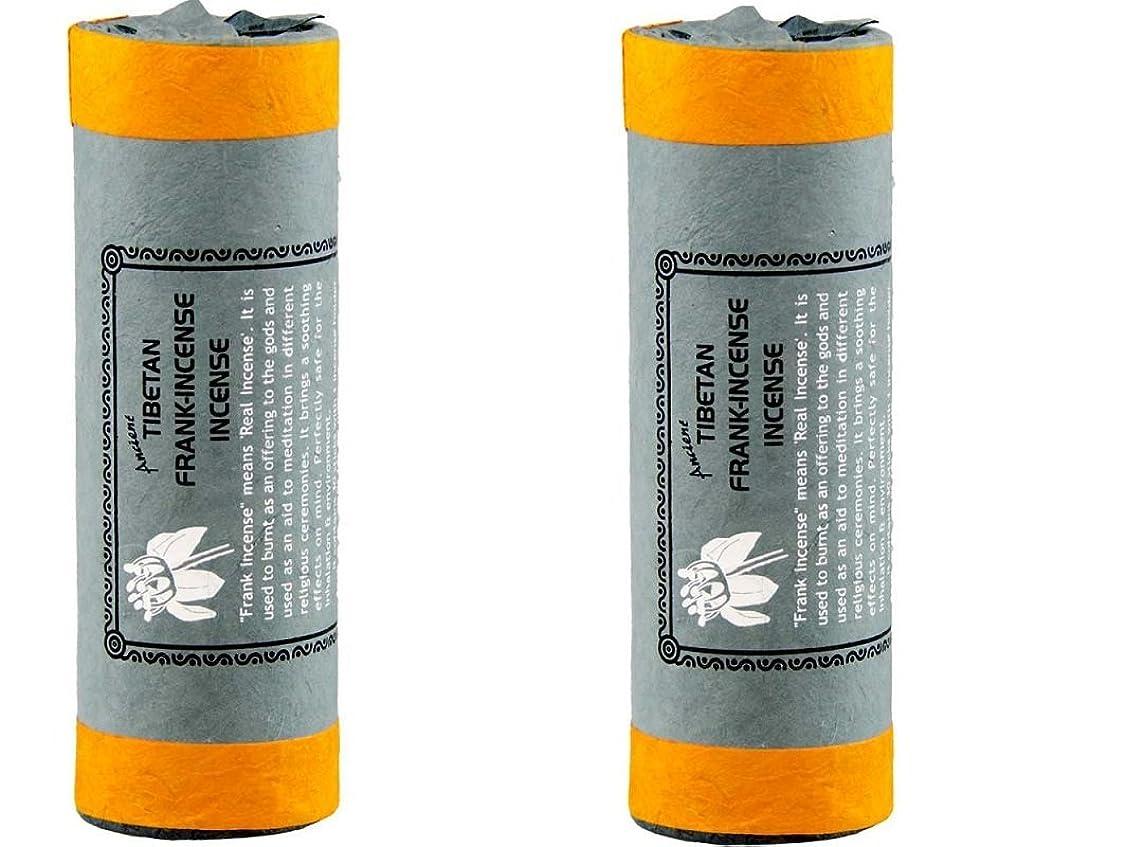 対処する条件付きブートチベットFrank Incense グレー