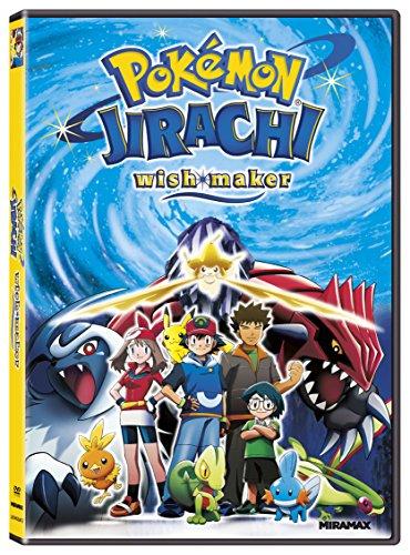 pokemon advanced box set - 8