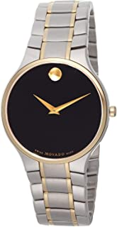 Movado Serio Watch for Men - Analog Stainless Steel Band - 0606388