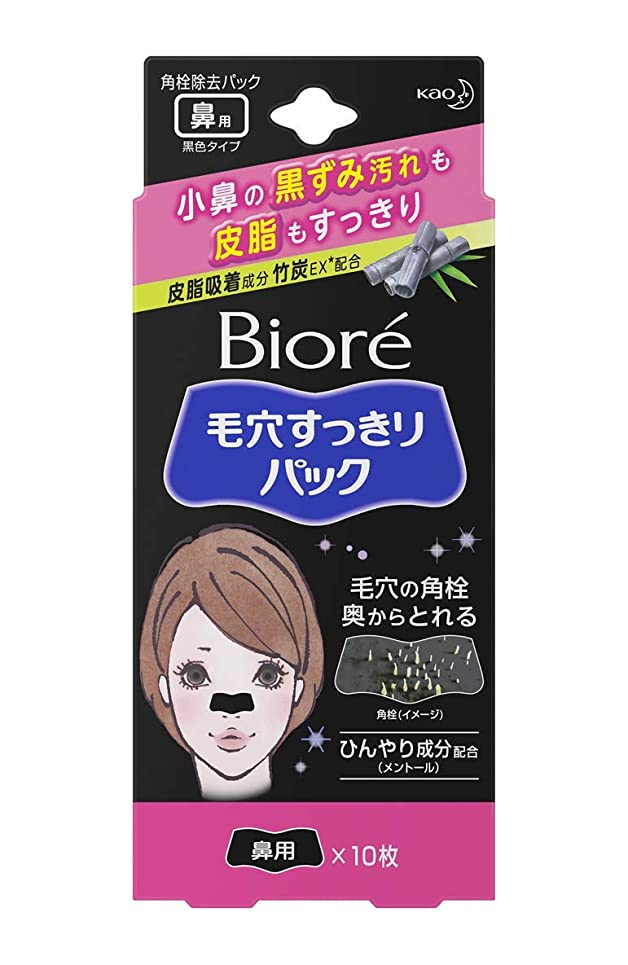 ビルダーバックダブルビオレ 毛穴すっきりパック 鼻用 黒色タイプ 10枚入