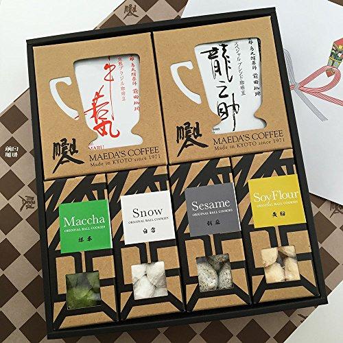 お中元 前田珈琲 焼き菓子 ギフト ドリップコーヒー スノーボールクッキー 詰め合わせ Dセット 内祝 結婚 ギフト コーヒー