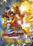 仮面ライダーウィザードVOL.10 [DVD]