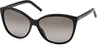 Marc Jacobs Cat Eye Sunglasses For Women - Grey & Brown Lens, 58