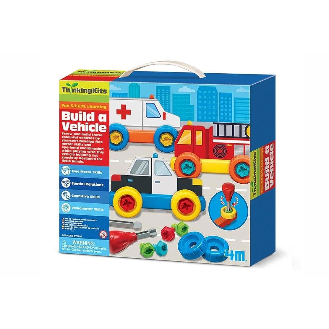 不名誉マグ識別4M フォーエム 子供 おもちゃ 知育 シンキングキット ビルドビークル 5歳~【FM04694】
