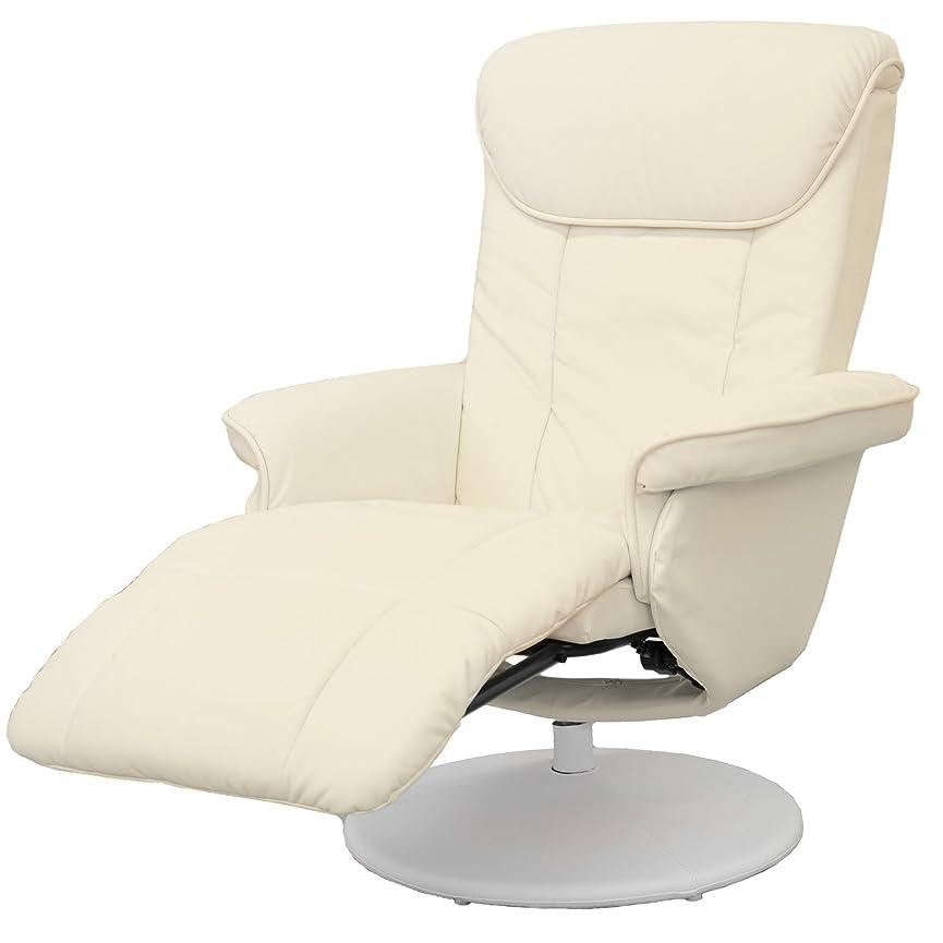 試用半径評論家DORIS リクライニングチェア ソファー ひとり用 オットマン一体型 360度回転 座ったまま調整 アイボリー シグマ