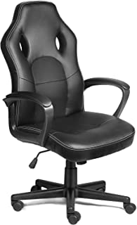 COMHOMA Executive Office Chair, PU Leather Computer Chair 30° Rocking Chair with Ergonomic Back Support Height Adjustable Comfy Chair with Armrest - Black
