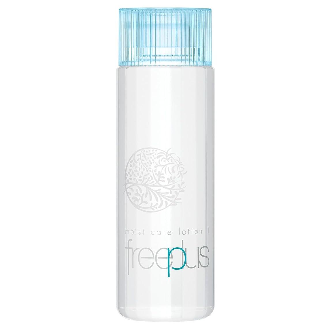 回路私の通知フリープラス モイストケアローション1(さっぱりタイプ)(保湿化粧水)