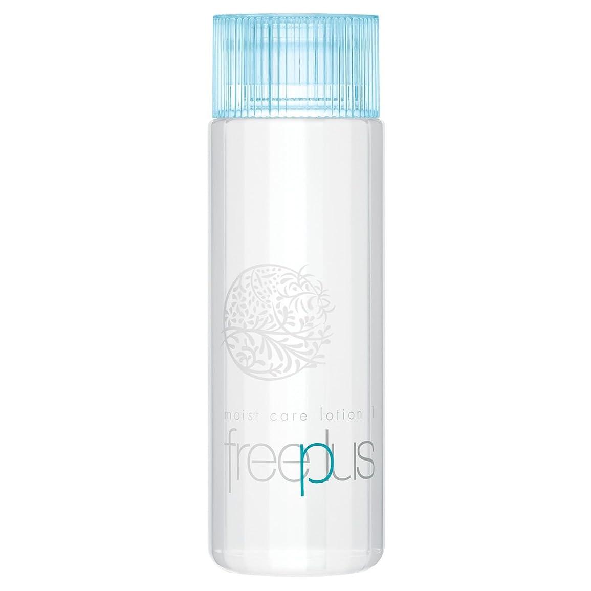 手当仲良し革命的フリープラス モイストケアローション1(さっぱりタイプ)(化粧水)