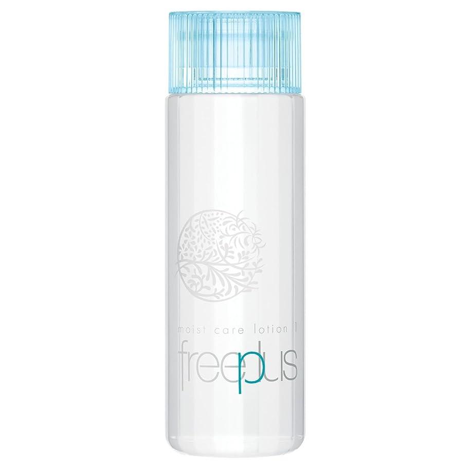 落胆するヒューマニスティック侵入フリープラス モイストケアローション1(さっぱりタイプ)(化粧水)