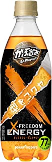 ポッカサッポロ がぶ飲み エックスフリーダムエナジー 500ml ペットボトル 48本 (24本入×2 まとめ買い)