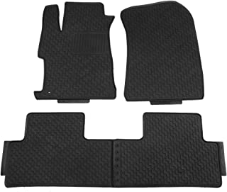Floor Mats Compatible With 2012-2015 Honda Civic Sedan | Latex Rubber All Seasons Weather Interior Heavy Duty Carpets Black Full Set Front and Second Row By IKON MOTORSPORTS