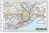 レイメイ藤井 DR353 ダ・ヴィンチ Davinci システム手帳 聖書サイズ リフィル 広域鉄道路線図 おまとめセット【3個】