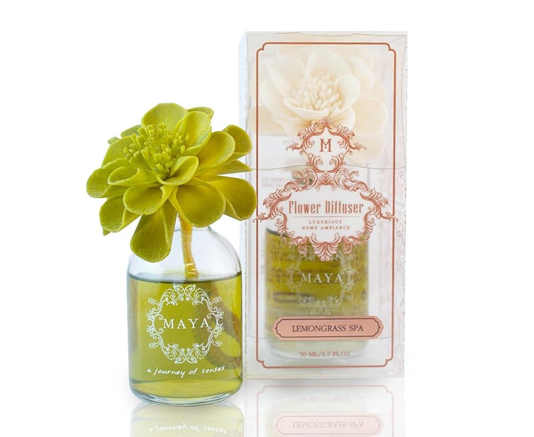 欠席料理補助MAYA フラワーディフューザー レモングラススパ 50ml [並行輸入品]  Aroma Flower Diffuser - Lemongrass Spa 50ml