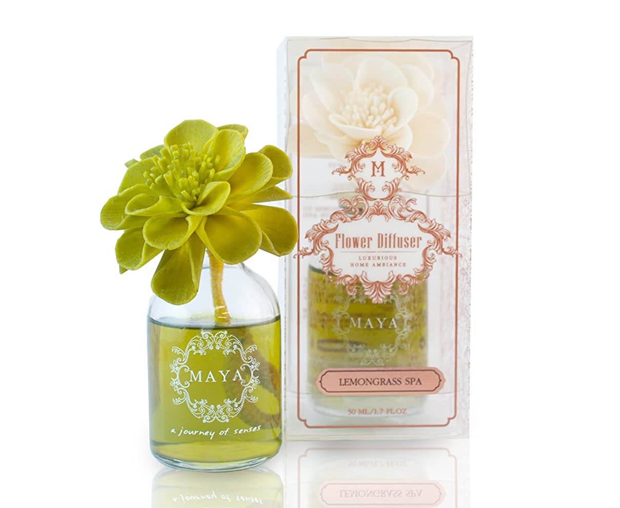 MAYA フラワーディフューザー レモングラススパ 50ml [並行輸入品] |Aroma Flower Diffuser - Lemongrass Spa 50ml
