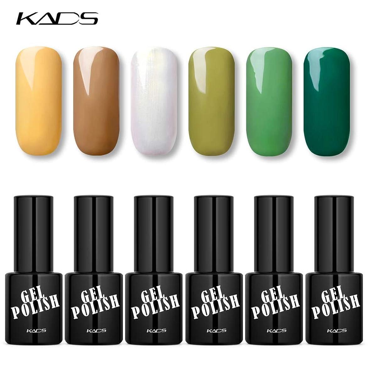 回路ショートカット選択するKADS ジェルネイルカラーセット 6色セット グリーン系 9.5ML UV?LED対応 艶長持ち カラージェルポリッシュ