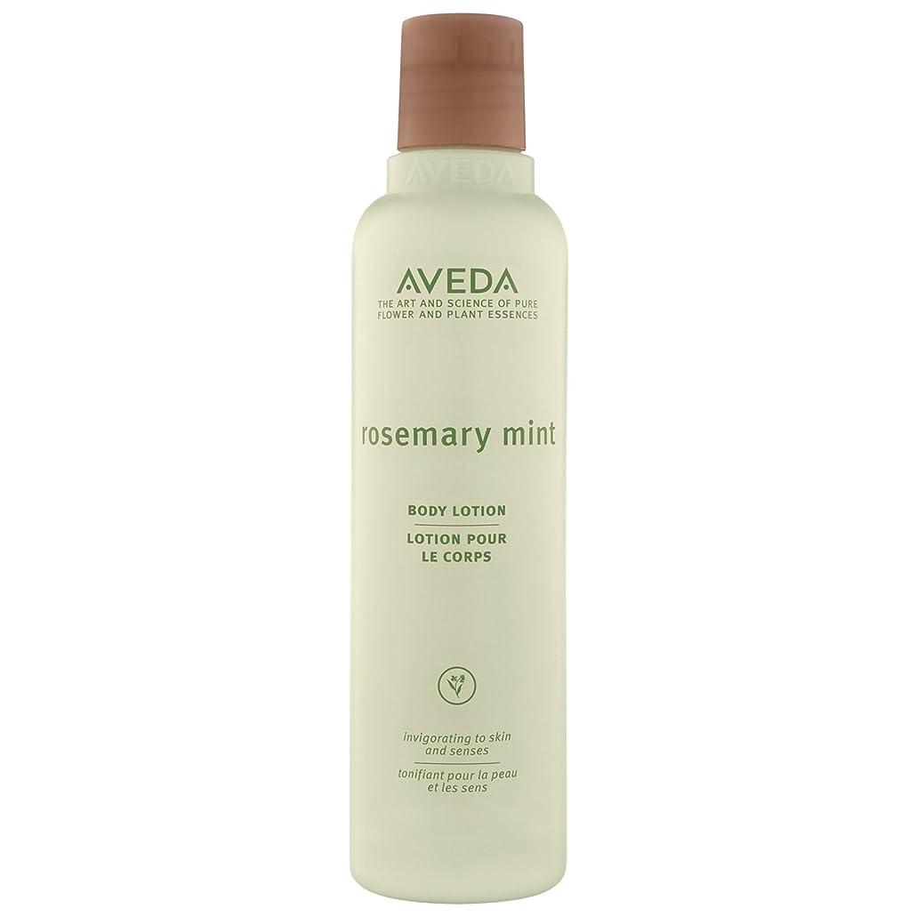 セッティング人種成長する[AVEDA ] アヴェダローズマリーミントボディローション200Ml - AVEDA Rosemary Mint Body Lotion 200ml [並行輸入品]