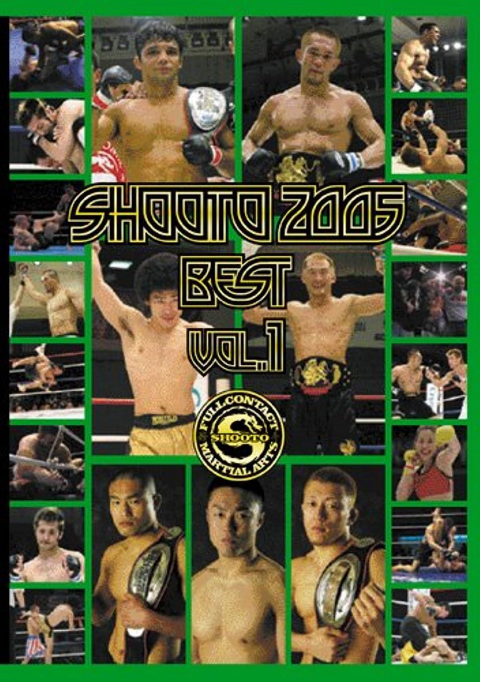 値する相手実質的に修斗 2005 BEST vol.1 [DVD]