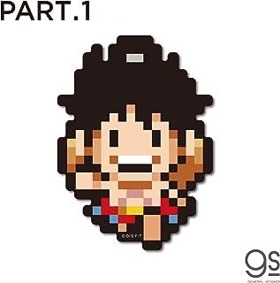 【PART.1】 全40種 ピクセルワンピース ノーマルサイズ ONE PIECE ドット絵 アニメ キャラクターステッカー OPXL1 gs 公式グッズ (ウソ八)