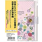 A6家計簿手帳(フラワー) AM13067