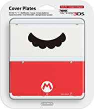 Japan New Nintendo 3DS Cover Plates Mario/Colour Star (Mario)