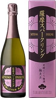 山元酒造 薩摩スパークリング梅酒 [ 750ml ]