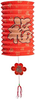 TJ GLOBAL Red Good Fortune (Fu) Oriental Chinese Festival Party Even Celebration Home Decor Lantern (1 PC)