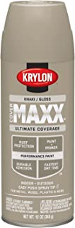 Krylon K09127000 COVERMAXX Spray Paint, Gloss Khaki, 12 Ounce