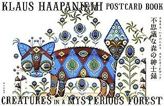 不思議な森の紳士録 (クラウス・ハーパニエミ ポストカードブック)
