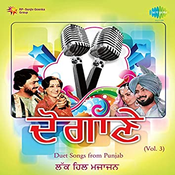 Duet Songs from Punjab, Vol. 3