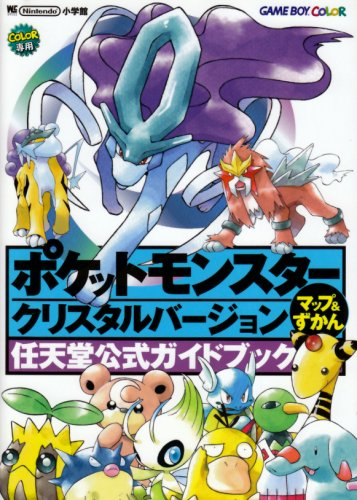 Pokemon Crystal version Maps & picture book (Wonder Life Special - Nintendo Official Guide Book) (2001) ISBN: 4091028829 [Japanese Import]