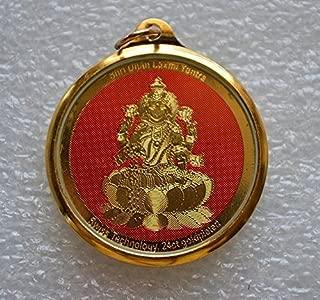 Sri yantra Sri Mahalaksmi Sri Dhan Laksmi Laxmi yantra pendant Sri Maha lakshmi Laxmi yantra puja Sri shrine lakshmi pendant - Handcrafted - Health wealth prosperity - USA Seller